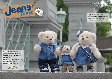 Teddy House Jeans Lover Collection