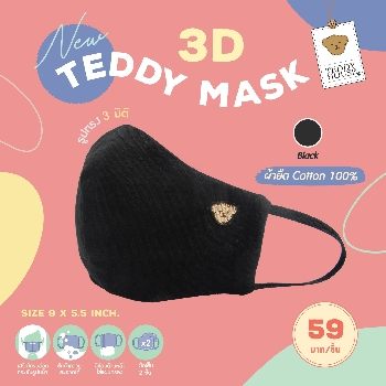 3D  MASK  (Black Cotton)