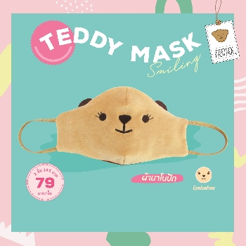TEDDY MASK: eyelashes
