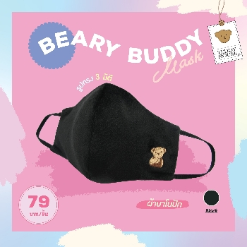 Beary Buddy Mask (BLACK)