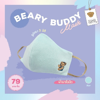 Beary Buddy Mask (BLUE)