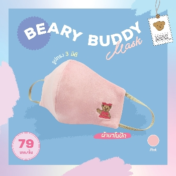 Beary Buddy Mask (PINK)