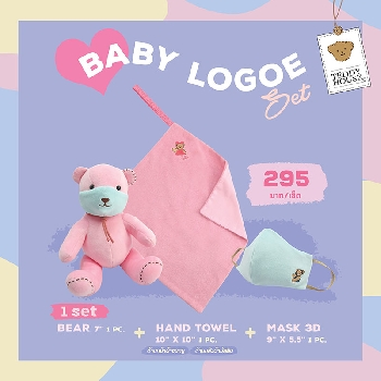 Baby Logoe + Hand Towel (pink) get one free blue teddy mask