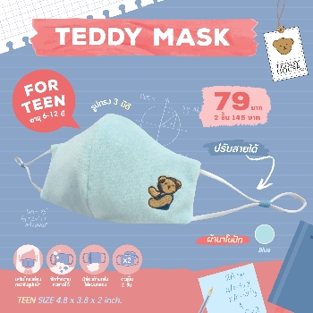 Teddy Mask for TEEN